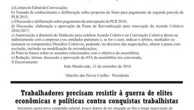 ZM_Rapidinho55